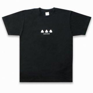 <img class='new_mark_img1' src='https://img.shop-pro.jp/img/new/icons25.gif' style='border:none;display:inline;margin:0px;padding:0px;width:auto;' />えっ、あの人が企画   うんこ半袖Tシャツ ぐじゃぐじゃマーク ブラック×ホワイト