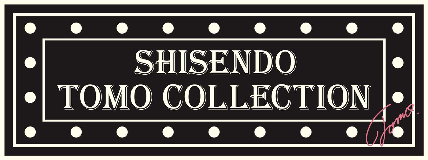 【公式オンラインショップ】SHISENDO TOMO COLLECTION 詩仙堂トモコレクション