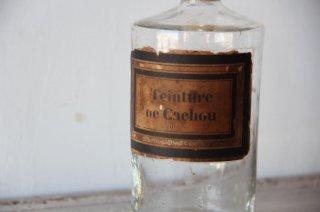 古い薬瓶F