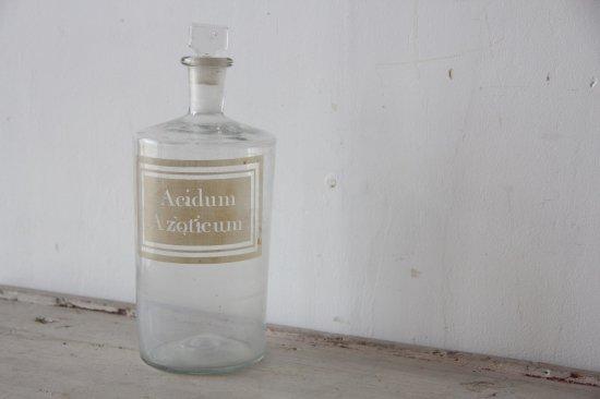古い薬瓶H