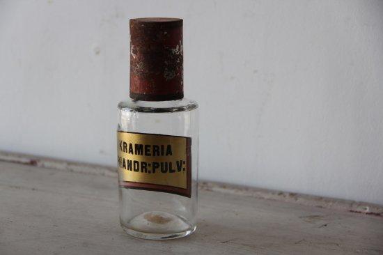 古い薬瓶L