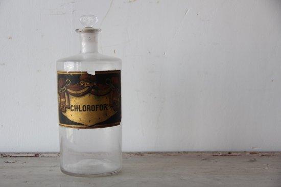 古い薬瓶O