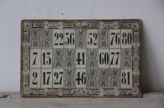 古いゲームボードB
