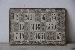古いゲームボードC