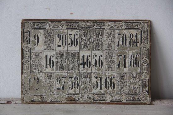 古いゲームボードJ
