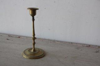 真鍮のキャンドルスタンド/燭台B