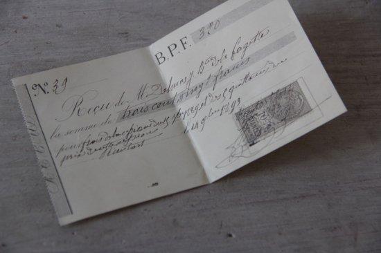 フランスの古文書A (1893年 領収書)