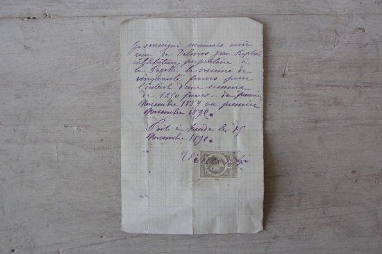 フランスの古文書H (1890年 方眼紙)