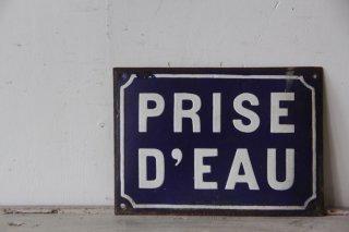 サインプレート 「PRISE D'EAU」