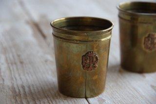 真鍮のコップ/カップB