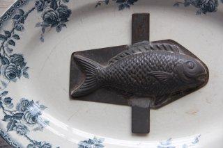 ポワソン・ダブリル 魚型チョコレートモールド大