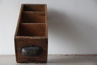 把手付き 木製抽斗BOX/引き出し