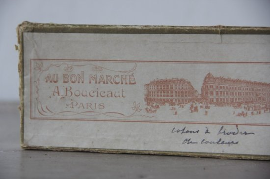 Au Bon Marché ボン・マルシェ百貨店 紙製ボックス/化粧箱