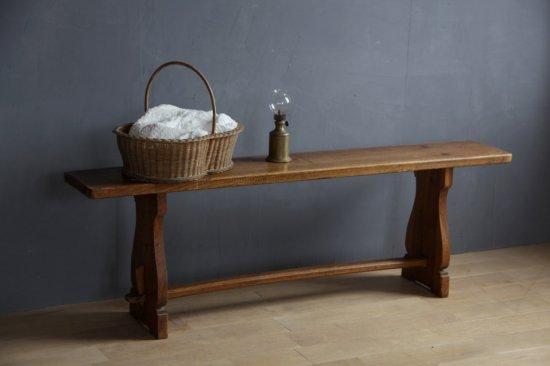 木製ベンチH