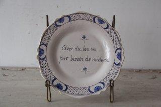 陶製花リムハンドペイント平皿D