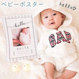 【出生】hello