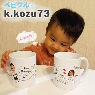 k.kozu73さん x ベビフル限定コラボマグカップ