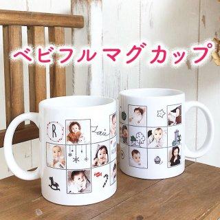 ベビフルマグカップ[mugmono-colors]