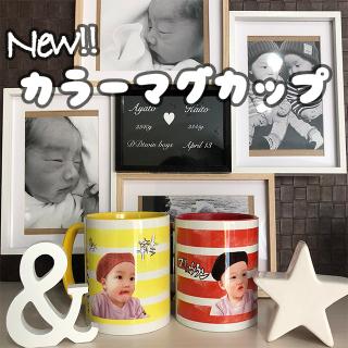 ベビフルカラーマグカップ[cm](モノトーンブラック/在庫:0)