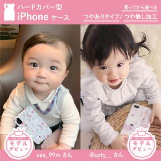 ハードケース型iPhoneケース