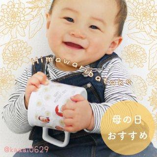 ラウンドリップマグカップ[Himawaribatake]