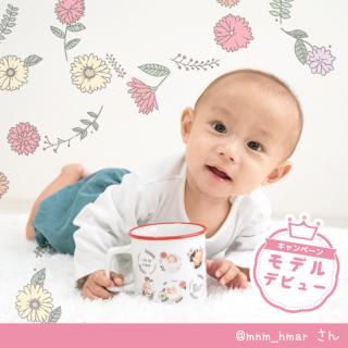 ラウンドリップマグカップ[FlowerGarden]
