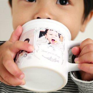 【敬老の日】ラウンドリップマグカップ