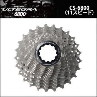 ULTEGRA  CS-6800
