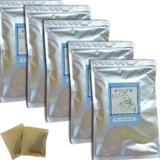《お徳用》オリーブ茶【1.5g×50包×5袋】