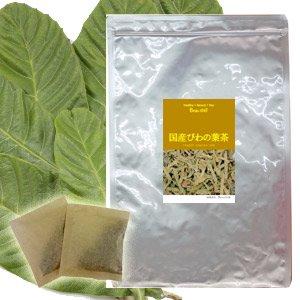 国産枇杷の葉茶 【3g×30包】 DM便・送料無料
