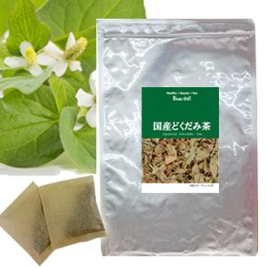 国産どくだみ茶【3g×30包】 DM便送料無料