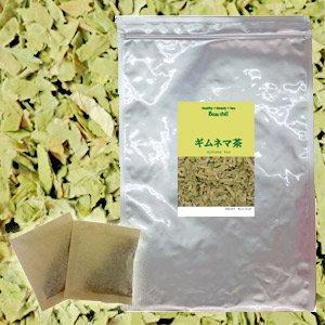 ギムネマ茶 【4g×30包】 DM便・送料無料