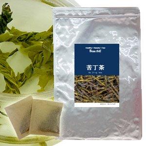 苦丁茶 【1.5g×30包】 DM便・送料無料
