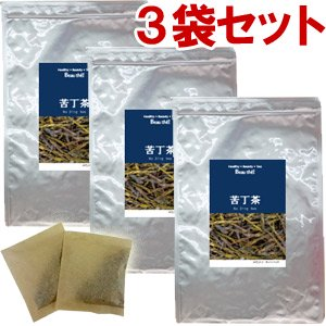 苦丁茶 【1.5g×30包】×3袋 送料無料