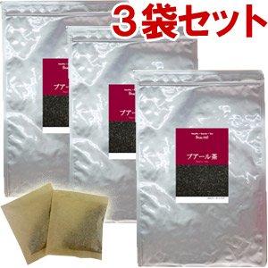 プアール茶 【5g×30包】×3袋 送料無料