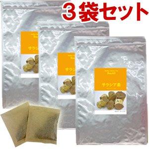 サラシア茶 【3g×30包】×3袋 送料無料
