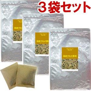 国産枇杷の葉茶【3g×30包】3袋セット 送料無料