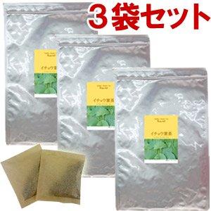 桑の葉茶 【3g×30包】×3袋 送料無料