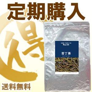 【定期購入】苦丁茶(毎月15日前後に発送・送料無料)