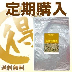 【定期購入】国産枇杷の葉茶(毎月15日前後に発送・送料無料)