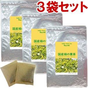 国産柿の葉茶【3g×30包】3袋セット 送料無料