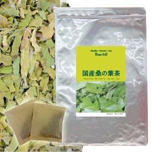 国産桑の葉茶【3g×30包】 DM便送料無料
