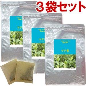 マテ茶 【3g×30包】×3袋 送料無料