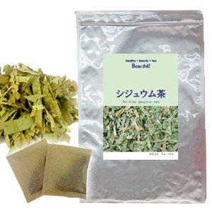 シジュウム葉茶 【3g×30包】 DM便・送料無料