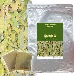桑の葉茶 【3g×30包】 DM便・送料無料