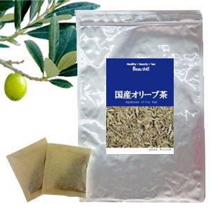 国産オリーブ茶 【2g×30包】 DM便・送料無料