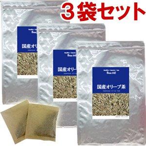 国産オリーブ茶【2g×30包】3袋セット 送料無料