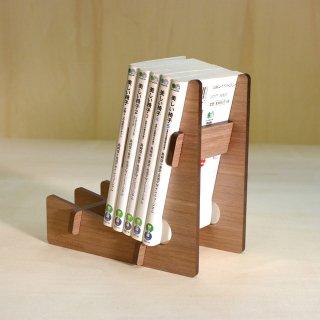 KUMU BookStand