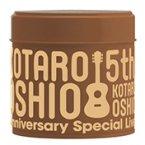 押尾コータロー15thアニバーサリーブレンドコーヒーセット100g