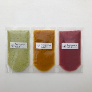 人気ドレッシングセット(3種類×3個) *冷凍便